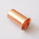 Copper Liner / Insert for 20mm Alkathene Pipe - 18612000